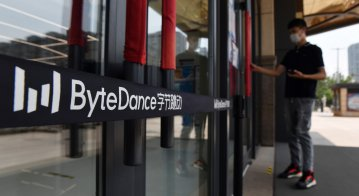 The ByteDance logo is seen at the entrance to a ByteDance office in Beijing.