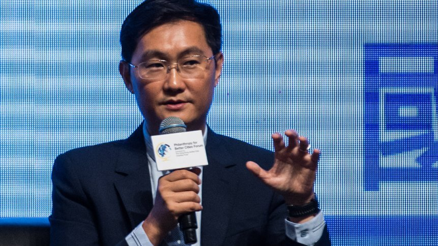 Tencent chairman and CEO Pony Ma speaks during a philanthropy forum in Hong Kong on September 23, 2016