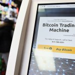 Amazon denied a report last week that thee-commerce giant had plans to begin accepting Bitcoin payments by the end of this year, but acknowledged an interest in cryptocurrency